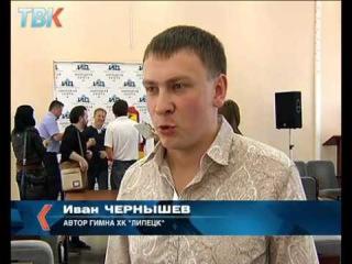 """Шмель """"Жека"""" теперь новый талисман ХК """"Липецк"""""""
