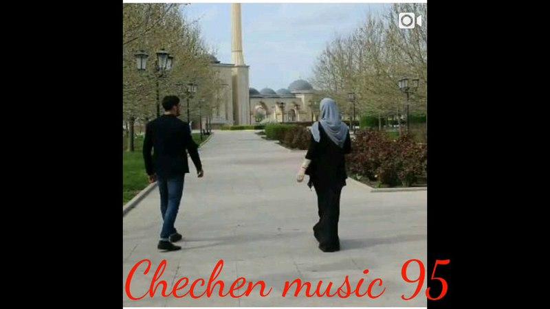 Чеченская песня Алахьа Сан Хьава Ху Даьлла Соьгара 2017