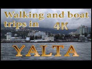Walking and boat trip in Yalta ~ Virtual City Tour in Crimea 4K UHD