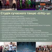 Босс-Алёна Каминская