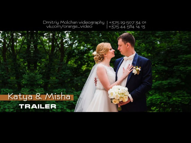 Trailer Katya Misha Wedding Minsk