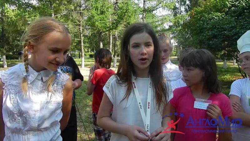 Отзыв о летнем лагере АнглоМира