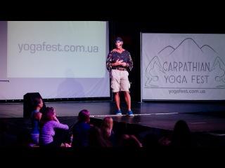 """ГОЛТИС на """"Carpathian Yoga Fest-2015"""""""