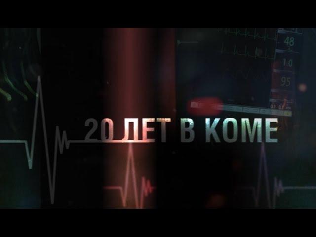 Официальный трейлер сериала Последний мент