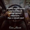 Фотоальбом Ивана Тяжеломова