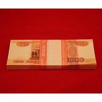 Льготный кредит на строительство жилья беларусбанк