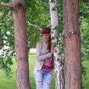 Личный фотоальбом Виниры Перловой