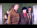 Чиппендейл Chippendale режиссер Камила Сафина director Kamila Safina