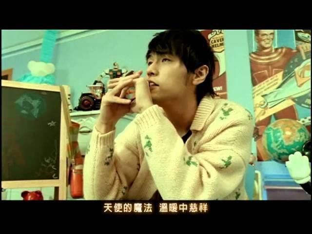 Jay Chou 周杰倫 聽媽媽的話 Listen to Mom Official Music Video