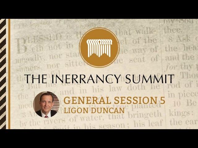 Пасторская конференция 2015 | GS5 | Лигон Дункан | Богодухновенность Библии