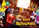 Личный фотоальбом Кати Матюшкиной
