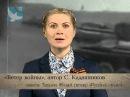 Стихи о войне до слёз Ветер войны Читает Актриса Татьяна Иванюк Степан Кадашников стихи на 9 мая