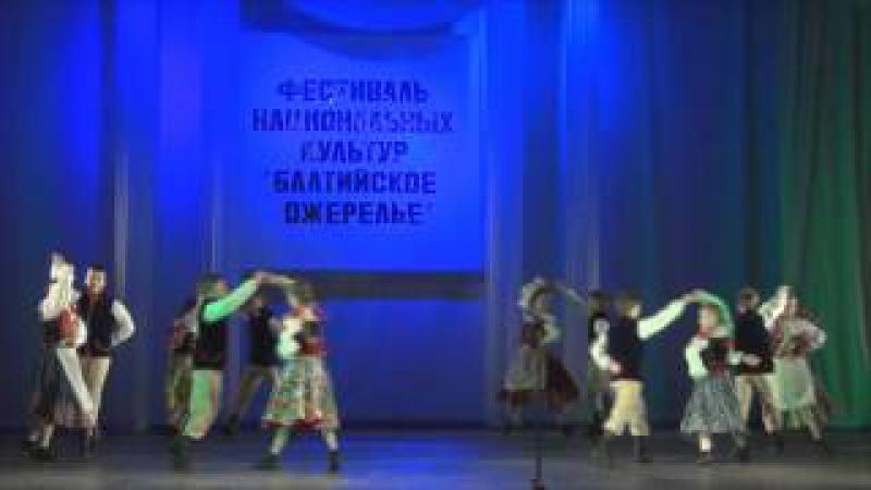Кашубский - народный польский танец