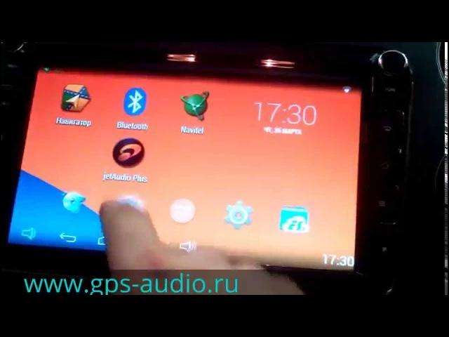 VW Tiguan Newsmy Carpad 2s NU5261 8 дюймов чистый Android 4 4 2