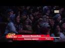 Концерт аварской песни Дар Звезд 3 2014г. Дом дружбы. Полная версия концерта. HD 720.