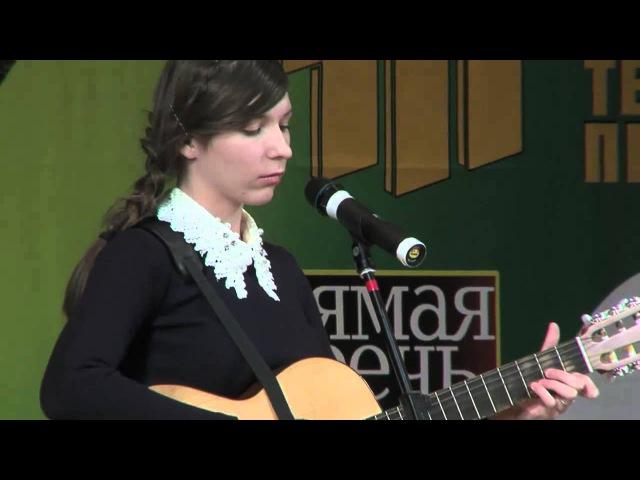 Волшебная скрипка Дуэт Растём вдвоём город Арзамас