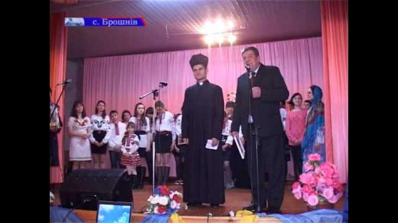 У мальовничому селі Брошнів що на Рожнятівщині відбулося чудове свято Розколяди