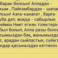 АдемиАдилгереева