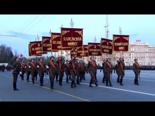 Репетиция парада 70-летия Победы в Великой Отечественной войне