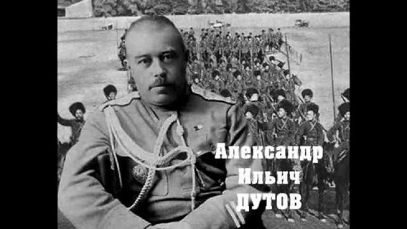 Генералы Гражданской войны wmv
