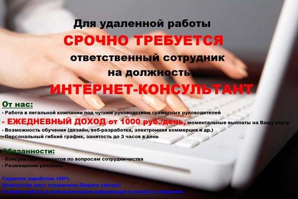 Сайты удаленной работы с частичной занятостью в авито работа удаленно наборщиком текста
