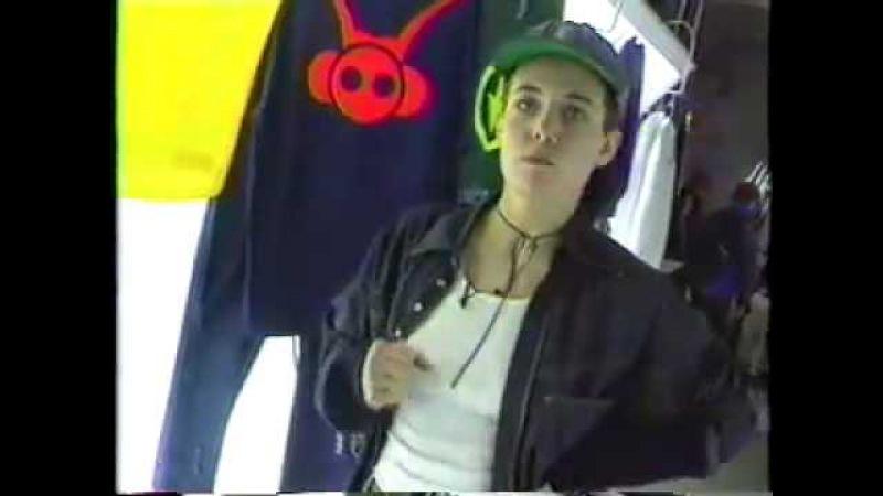 Presents LIQUID SKY LIVING ROOM 1994