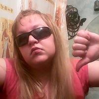 ТатьянаСоколова
