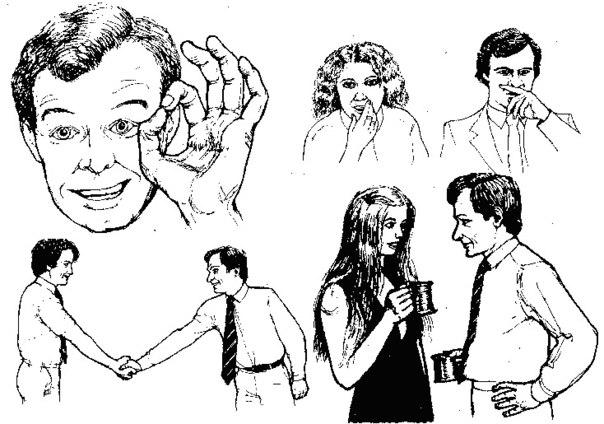 невербальное общение в мимике и жестах картинки побольше