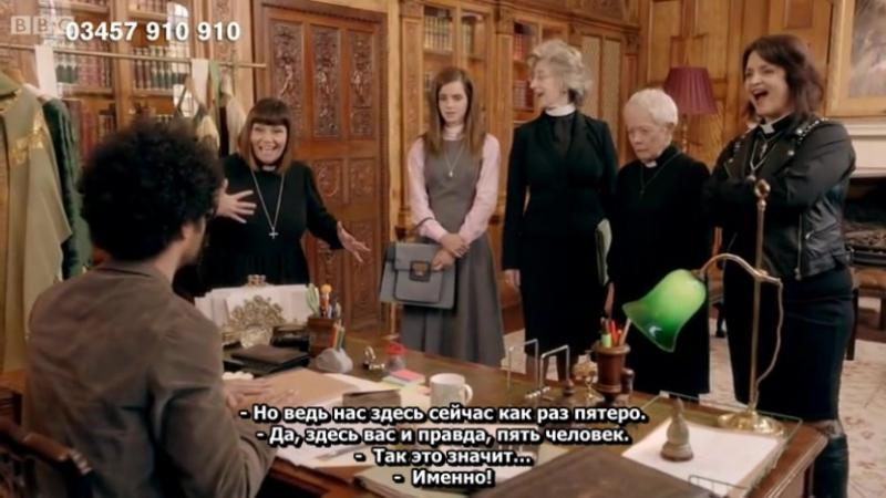 Викарий из Дибли скетч ко Дню красного носа РУС СУБ