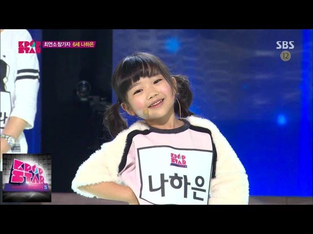 나하은 - 소녀시대이승철 @K팝스타 시즌4 6회141228