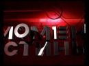 Казино Гей клуб КПРФ Смолин Бекбосынов Зюганов Харитонов… Момент Истины 24 10 2011