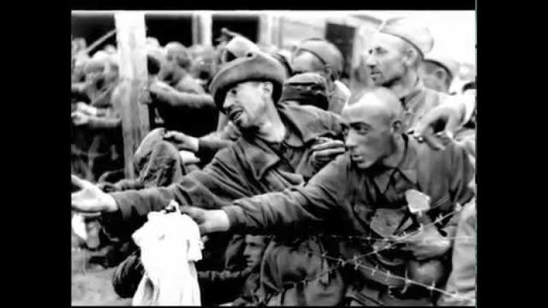 Кто предал советских военнопленных