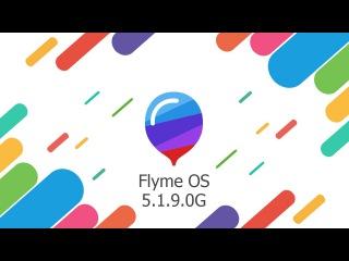 Flyme OS  G/Что нового?