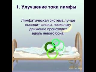 Как обрести здоровый сон