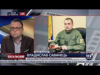 Смертельное огнестрельное ранение получил военнослужащий во время учений во Львовской области