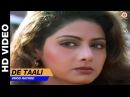 De Taali - Army | Vinod Rathod, Abhijeet, Jolly Mukherjee, Sadhna Sargam | Sridevi