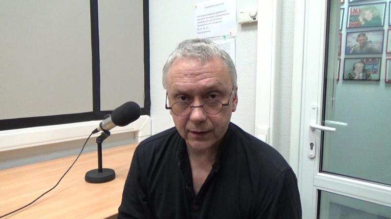 Вадим Демчог приглашение на спектакль Арлекиниада