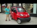 Bajaj Qute - первый Тест-драйв индийской мотоколяски
