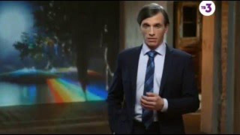 Тайные знаки с Олегом Девотченко Магия совпадений серии 40
