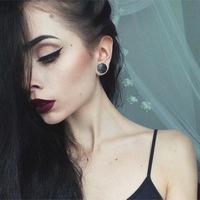 Алиса Бросимова