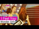Comeback Stage Wonder Girls I Feel You 원더걸스 아이 필 유 Show Music core 20150808