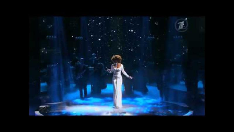 Ани Лорак Ani Lorak as Whitney Houston I will always love you Live
