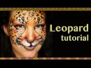 Easy Leopard — Makeup Face Painting Tutorial