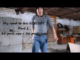 My road to the GOD SET Part 1: 35 pull ups + 36 push ups / 35 подтягиваний + 36 отжиманий от пола