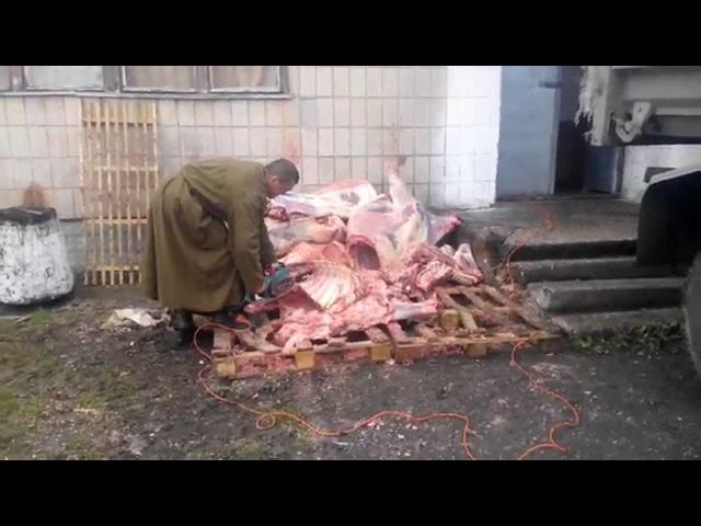 Мясо для солдатской столовой