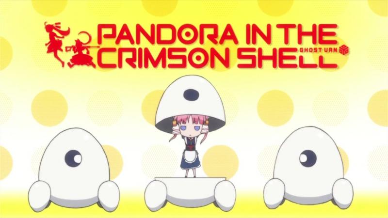 Дух в теле Пандоры Koukaku no Pandora 05 Nika Lenina Jade Fuurou