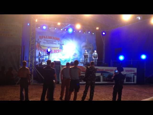 Николаевка Крым 2015 смотреть онлайн без регистрации