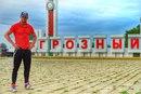 Личный фотоальбом Евгения Кривоногова