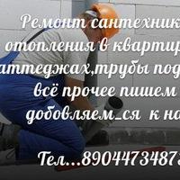 Αлександр Εвдокимов