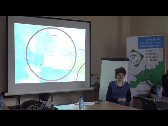 'Soil of the Social' Enframing Space Place and Materiality in Social Research Лекториум